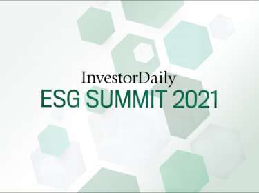 InvestorDaily is excited to announce the launch of the inaugural ESG Summit 2021